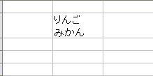 20130312-3